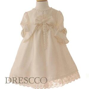 ベビードレスフラワーレースベビー(80)特別な日の思い出に 子供 ベビーフォーマルドレス ベビードレス 赤ちゃんドレス