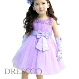 d0c0ed8526994 ローレンビーディングバイオレットドレス(S号〜11号)子供ドレス 子供用