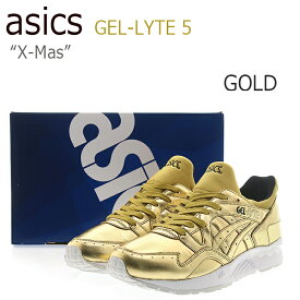 アシックス ゲルライト5 スニーカー asics メンズ レディース Gel Lyte 5 Holiday Pack X-MAS ホリデーパック クリスマス Gold ゴールド HL501-9494 シューズ