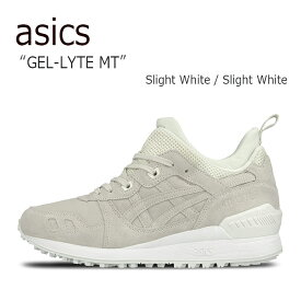 asics tiger Gel Lyte MT/Slight White【アシックスタイガー】【ゲルライト】【HL6F4-9999】 シューズ