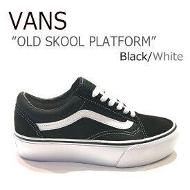 バンズ オールドスクール スニーカー VANS レディース Old Skool Platform プラットフォーム Black White ブラック 厚底 VN0A3B3UY28 シューズ