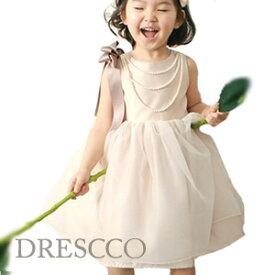 10440a1c91e82 楽天市場 靴下(ドレス キッズ):キッズ・ベビー・マタニティの通販
