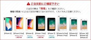 iPhone8ケースiPhone7カバーiPhoneXiPhone8PlusiPhone7Plus耐衝撃スマホケースカードポケットメタルレイヤードアルミハードケース