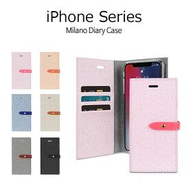 iPhone XS ケース iPhone X ケース iPhone XS Max ケース iPhoneXR ケース 手帳型 MERCURY MILANO DIARY 耐衝撃 マグネット