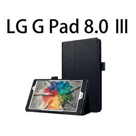 ジェイコム タブレットケース JCOM LG G Pad 8.0 III ケースカバー シンプル PU レザー ケース for LG G Pad 8.0 3 LGT02 タブレット カバー 手帳型 手帳 横 スタンド レザー