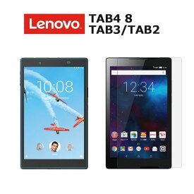 Lenovo Tab4 ケース 10インチ 手帳型 レノボタブ4 スリム スタンド カバー 耐衝撃 701LV 702LV Lenovo tab4 10 Plus ケース
