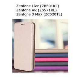 ZenFone3 Max ケース ZenFone Live カバー ZenFone AR手帳型 PU レザー スタンド カードポケット スリム フリップ 耐衝撃 ZB501KL ZS571KL ZC520TL ASUS