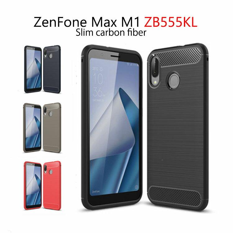 Zenfone Max M1 ケース ZenfoneMax M1 ケース ZB555KL ケース ソフト TPU 耐衝撃 スマホケース カーボン