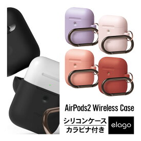 AirPods2 ケース 耐衝撃 シンプル シリコン カバー 衝撃 吸収 傷防止 保護 アクセサリー イヤホン ケース Qi ワイヤレス 充電 対応 [ AirPods 2 with Wireless Charging Case 第2世代 MRXJ2J/A MR8U2J/A エアーポッズ2 ] elago HANG CASE お取り寄せ商品