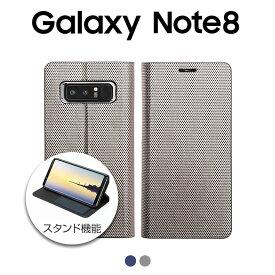 Galaxy Note8 ケース 手帳型 ZENUS Metallic Diary ゼヌス メタリックダイアリー ギャラクシーノート8 SC-01K SCV37 お取り寄せ
