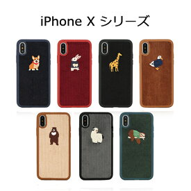 3280fee4d2 iPhone XS / X ケース iPhone XS Max ケース iPhone XR ケース Design Skin CORDUROY  BUCKLE