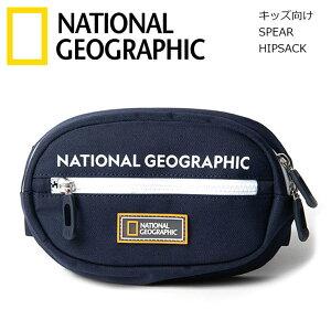 ナショナルジオグラフィック National Geographic KIDS SPEAR HIP SACK ネイビー キッズ カバン かばん 鞄 キッズ用 ジュニア用 子供用 斜めがけ ショルダーバッグ トートバッグ 肩掛け クロスかばん ク