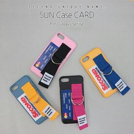 Galaxy S10 ケース Galaxy S10+ ケース Galaxy S9 ケース Galaxy Note9 ケース Galaxy S8 ケース Galaxy S8+ ケース Galaxy Note8 ケース Galaxy S7 edge ケース SECOND UNIQUE NAME CARDシリーズ ベルト スリム ハード ケース カバー ギャラクシー メーカー正規商品
