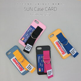 iPhone XS ケース iPhone XR ケース iPhone 8 ケース 韓国 ベルト ケース iPhone 8 Plus iPhone X SECOND UNIQUE NAME CARD ベルト スリム ハード ケースカバー メーカー正規 セカンドユニークネーム