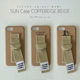 iPhone12 ケース iPhone12 Pro ケース iPhone12 mini ケース iPhone12 Pro MAX ケース iPhone SE ケース 第2世代 iPhone11 ケース iPhone XR ケース 韓国 ケース SECOND UNIQUE NAME. YOUNG BOYZ SUN CASE COFFEEBEIGE BEIGE ベルト お取り寄せ