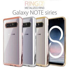 GALAXY Note9 ケース Galaxy Note8 ケース SC-01L SCV40 SC-01K SCV37 耐衝撃 Mercury Ring2 スマホケース