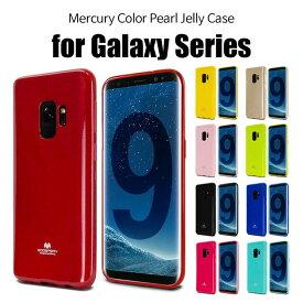 GALAXY S9 ケース Galaxy S8 ケース Galaxy S9+ ケース Galaxy NOTE8 ケース Galaxy S9+ Galaxy S8+ Mercury PEARL JELLY 耐衝撃 背面 スマホケース