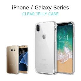 iPhone XS ケース iPhone X ケース iPhone8 ケース iPhone8Plus iPhone7ケース iPhone 7 Plus iPhone6 iPhone SE iPhone5s Galaxy S6 edge MERCURY CLEAR JELLY TPU 耐衝撃