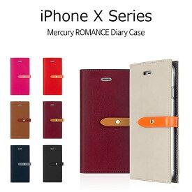 iPhone XS ケース iPhone X ケース iPhone XS Max ケース iPhoneXR ケース 手帳型 MERCURY ROMANCE DIARY 耐衝撃 マグネット
