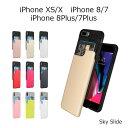 iPhone8 ケース iPhoneXs カバー iPhoneX iPhone7 iPhone 8 Plus iPhone 7 Plus スマホケース カード ポケット MERCUR…