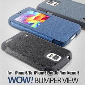 iPhone 6 iPhone 6s iPhone 6 Plus iPhone 6s Plus Nexus 5 ケース カバー mercury GOOSPERY WOW! BUMPER VIEW 手帳型レザーケース for iPhone6 iPhone6s iPhone6 Plus iPhone6s Plus Nexus 5