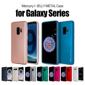GALAXY S9 ケース Galaxy S8 ケース Galaxy S9+ ケース Galaxy NOTE8 ケース Galaxy S9+ Galaxy S8+ Mercury i-JELLY METAL 耐衝撃 スマホケース