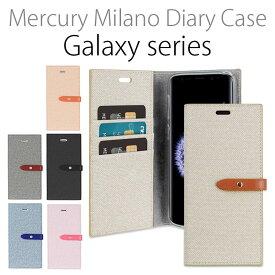GALAXY S9 ケース 手帳型 Galaxy S8 ダイアリー Galaxy S9+ ケース Galaxy NOTE8 Galaxy S7edge ケース Galaxy S9+ Galaxy S8+ Mercury MILANO ダイアリー 耐衝撃