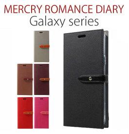 GALAXY S9 ケース 手帳型 Galaxy S8 ケース Galaxy S9+ ケース Galaxy NOTE8 Galaxy S7edge ケース Galaxy S8+ Mercury ROMANCE ダイアリー 耐衝撃
