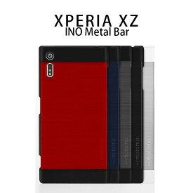d939b6e27d お取り寄せ Xperia XZ ケース カバー motomo INO Metal Bar モトモ イノ メタルバー エクスペリア エックスゼット