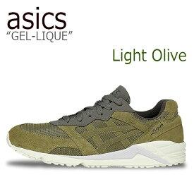 asics GEL-LIQUE/Light Olive/Light Olive【アシックスタイガー】【ゲルリーク】【H6K0L-8585】 シューズ