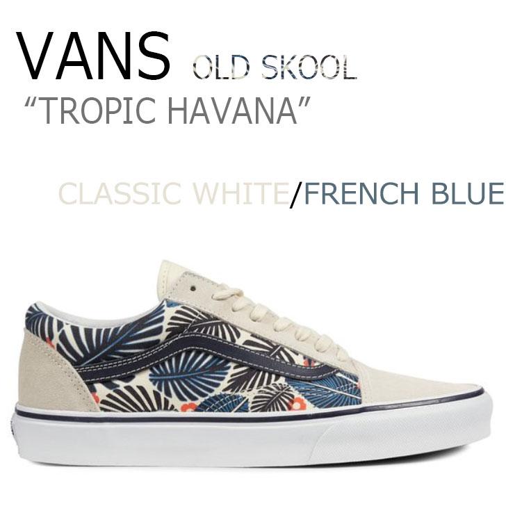 送料無料 バンズ オールドスクール VANS メンズ レディース OLD SKOOL (Tropic Havana) CLASSIC WHITE ホワイト VN0A38G1MQI シューズ