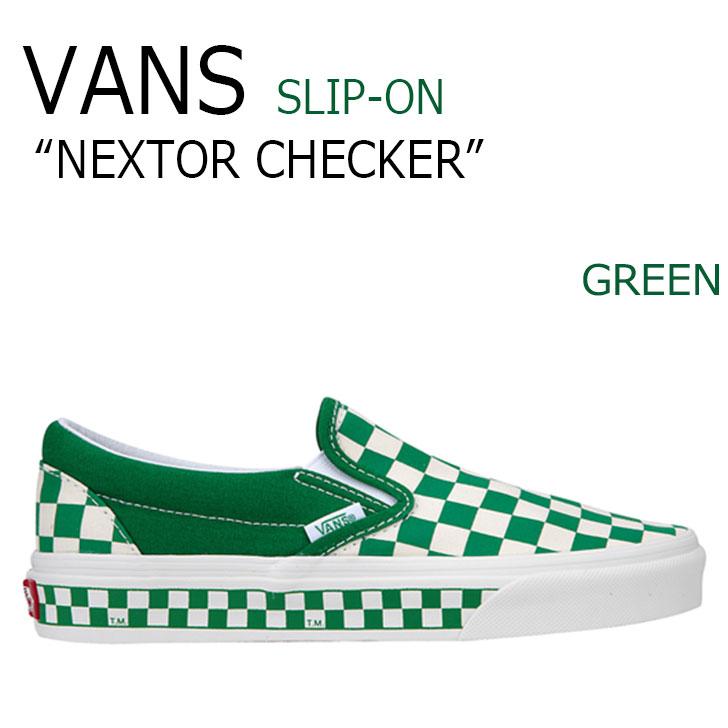 バンズ スニーカー VANS メンズ レディース SLIP-ON NEXTOR CHECKERBOARD スリッポン チェッカーボード GREEN グリーン VN7F3U16 VN0A38F7PVC シューズ