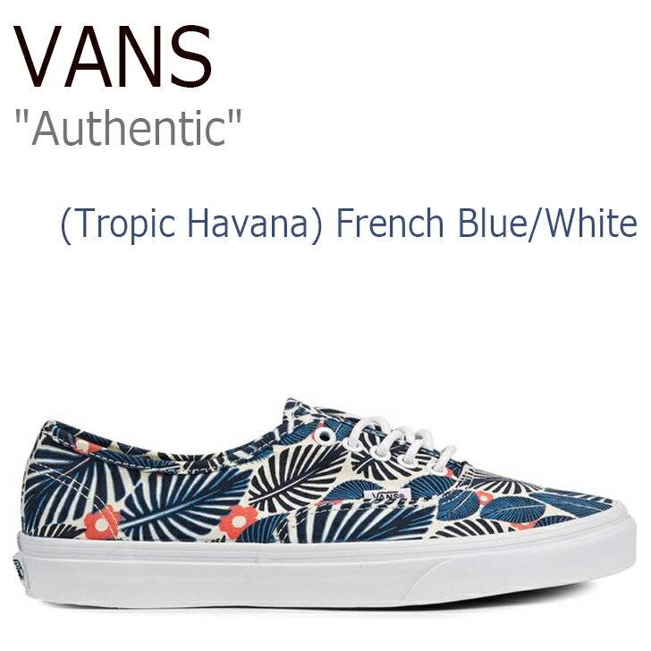 バンズ オーセンティック スニーカー VANS メンズ レディース Authentic (Tropic Havana) Classic White French Blue トロピック ハバナ ホワイト ブルー VN0A38EMMQI シューズ