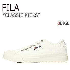 フィラ スニーカー FILA レディース CLASSIC KICKS クラシック キックス BEIGE ベージュ FS1SIA1020X FLFL8F3U22 シューズ