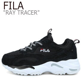 フィラ レイ スニーカー FILA メンズ レディース RAY TRACER レイトレーサー レイ トレーサー BLACK ブラック FS1SIA3132X FLFL8F4U47 シューズ 【中古】未使用品