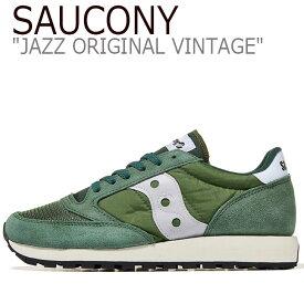 サッカニー ジャズオリジナル スニーカー SAUCONY メンズ JAZZ ORIGINAL VINTAGE ジャズ オリジナル ヴィンテージ GREEN グリーン S70321-4 シューズ