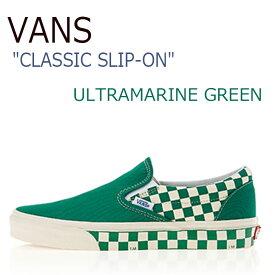 バンズ スリッポン スニーカー VANS メンズレディース CLASSIC SLIP-ON SIDEWALL CHECK ULTRAMARINE GREEN WHITE サイドウォール チェック ウルトラマリン グリーン ホワイト VN0A38F7RA7 シューズ