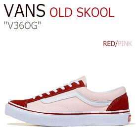 fa5be57bcfef4c バンズ オールドスクール スニーカー メンズ レディース OLD SKOOL OG オールドスクールOG RED PINK レッド ピンク