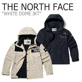 ノースフェイス ナイロンジャケット THE NORTH FACE メンズ レディース WHITE DOME JKT ホワイト ドーム ジャケット ベージュ ブラック NJ4HJ50J/K アウター ウェア 【中古】未使用品