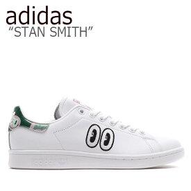 アディダス スタンスミス スニーカー adidas メンズ レディース STAN SMITH スタンスミス WHITE GREEN ホワイト グリーン CM8415 シューズ 【中古】未使用品