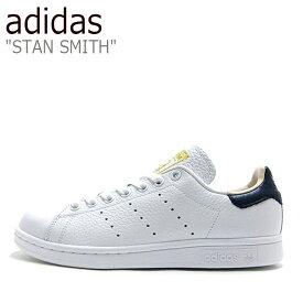 アディダス スタンスミス スニーカー adidas メンズ レディース STAN SMITH WHITE ホワイト CQ2201 シューズ 【中古】未使用品