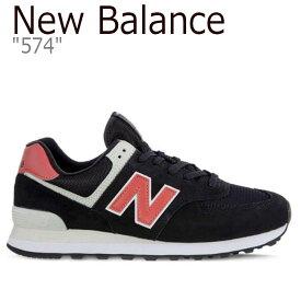 ニューバランス 574 スニーカー NEW BALANCE 574 ニューバランス574 メンズ レディース BLACK ブラック PINK ピンク ML574SMP シューズ 【中古】未使用品