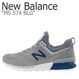 ニューバランス 574 グレー スニーカー New Balance メンズ レディース MS 574 BLG New Balance574 BLUE GREY ブルー グレー MS574BLG シューズ 【中古】未使用品