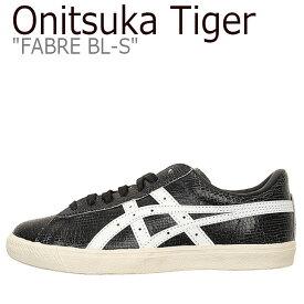 オニツカタイガー ファーブル スニーカー Onitsuka Tiger メンズ レディース FABRE BL-S ファーブル BL-S BLACK ブラック WHITE ホワイト 1183A457-001 シューズ