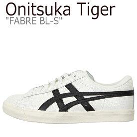 オニツカタイガー ファーブル スニーカー Onitsuka Tiger メンズ レディース FABRE BL-S ファーブル BL-S WHITE ホワイト BLACK ブラック D251K-0190 シューズ