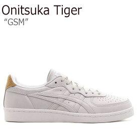 オニツカタイガー スニーカー Onitsuka Tiger メンズ レディース GSM ジーエスエム WHITE ホワイト D837L-0101 シューズ