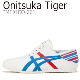 オニツカタイガー メキシコ 66 スニーカー Onitsuka Tiger メンズ レディース MEXICO 66 PARATY メキシコ 66 パラティ WHITE ホワイト CLASSIC BLUE クラシックブルー TH6P4N-0142 シューズ