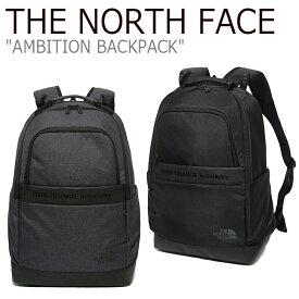 ノースフェイス バックパック THE NORTH FACE メンズ レディース AMBITION BACKPACK アンビションバックパック デイパック CHARCOAL BLACK チャコール ブラック NM2DK02J/K バッグ 【中古】未使用品