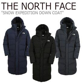ノースフェイス ダウン THE NORTH FACE メンズ レディース SNOW EXPEDITION DOWN COAT スノー エクスペディション ダウンコート NN1DJ50A/B/C ウェア 【中古】未使用品