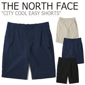 ノースフェイス ハーフパンツ THE NORTH FACE メンズ CITY COOL EASY SHORTS シティ イージー ショーツ BEIGE NAVY BLACK ベージュ ネイビー ブラック NS6NK07A/B/C ウェア 【中古】未使用品